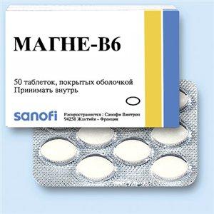 сколько нужно принимать препараты по восстановлению микрофлоры