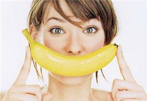 Бананы при беременности: улучшают настроение и спасают от изжоги
