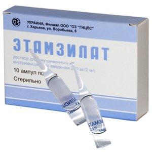 Дицинон при беременности: полезен и безопасен на любом сроке