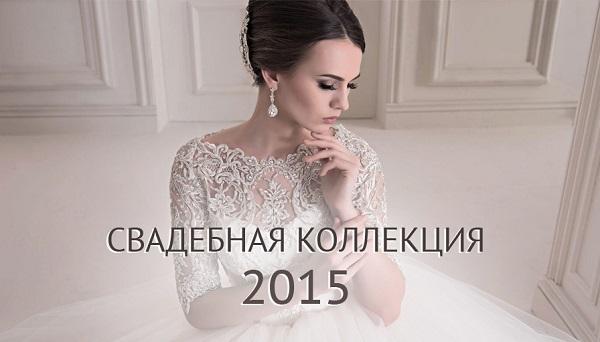 Свадебные платья и их производители