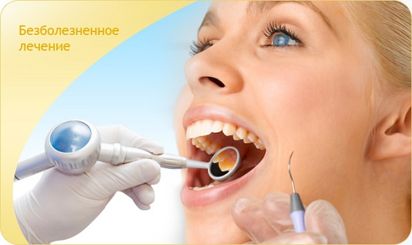 Преимущества лечения в платной стоматологии