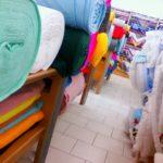 Материалы для ткани